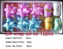 Gift wrap set 16 pcs